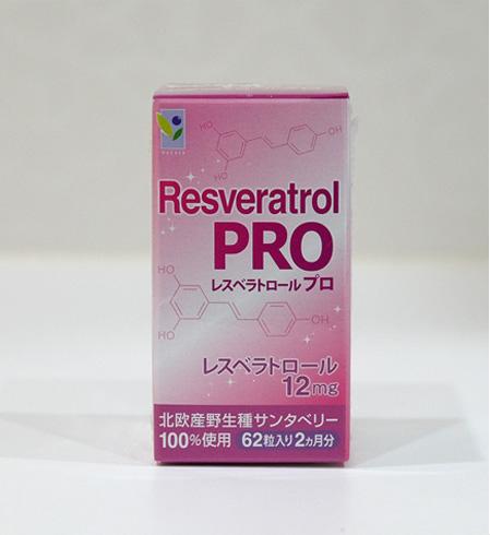 肌の弾力アップ、しみ・くすみ、目の下のくま、ニキビ予防レスベラトロール