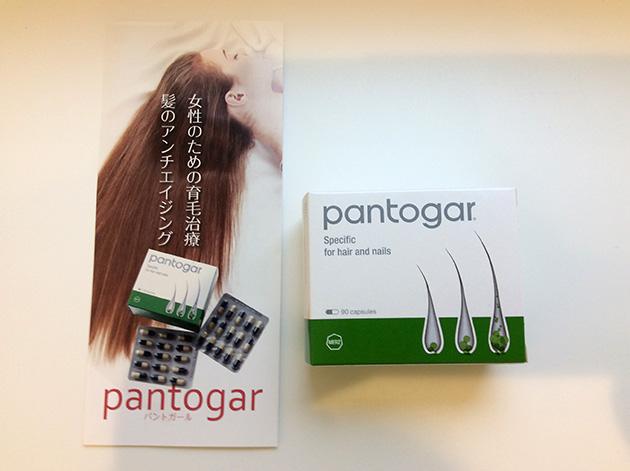 女性のための育毛治療&髪のアンチエイジング「パントガール」入荷しました